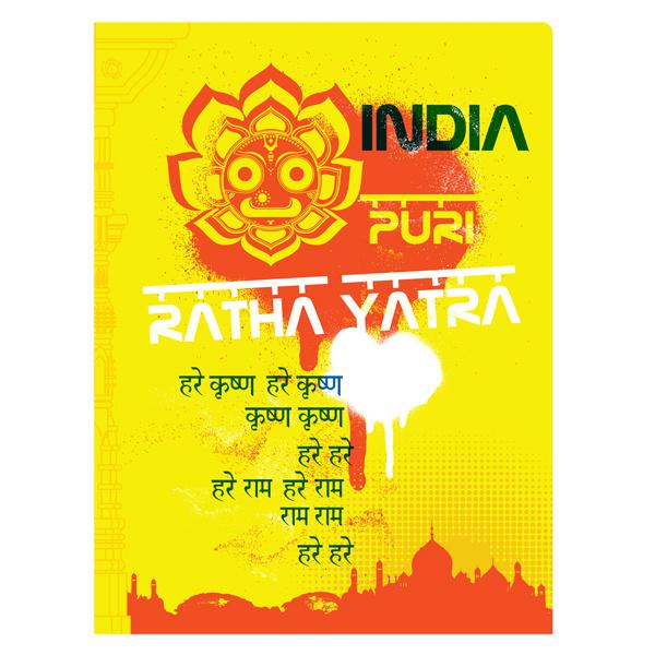 Ratha Yatra India Presentation Folder Template (Front View) #template #india #ai #folder