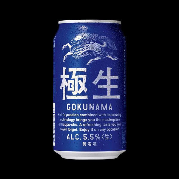 Gokunama, Creative Director: Kashiwa Sato #beer #design #identity #can