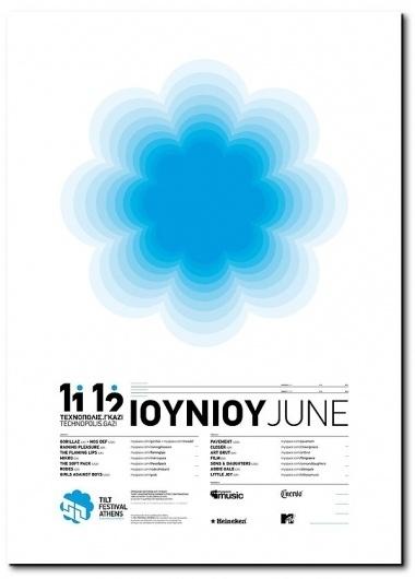 Tilt.Festival.Athens on the Behance Network #white #minimalistic #branding #festival #athens #poster #typography
