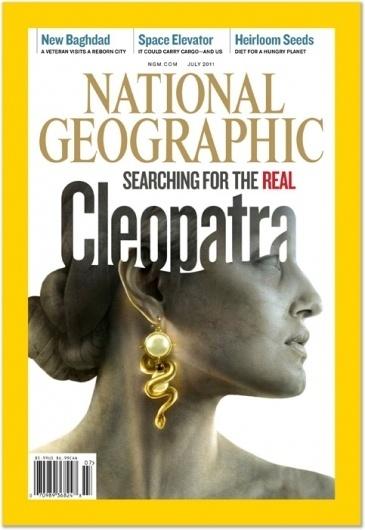 Cleopatra   Sam Weber #illustration #design