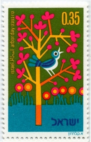 All sizes | psychedelic arbor day stamp from israel 1975 | Flickr - Photo Sharing! #stamps #design #vintage