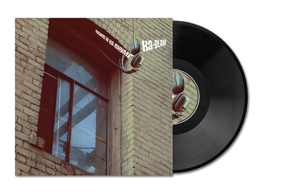 Ka-Blam - Vinyl Artwork #album #cover #artwork #record #photography #vinyl #music #typography