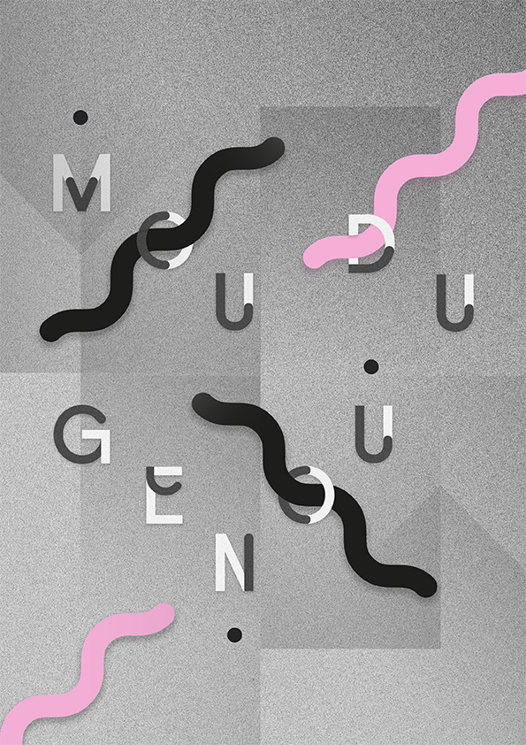 Bien a toi : Photo #design #graphic #poster #typography