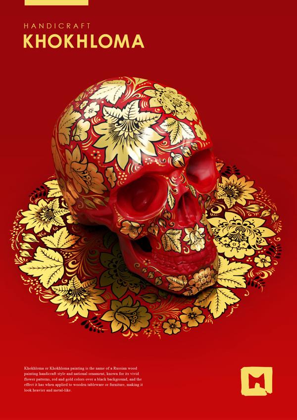 Styles of russian folk painting on Behance #pattern #folk #russian #art #skull #kokhloma