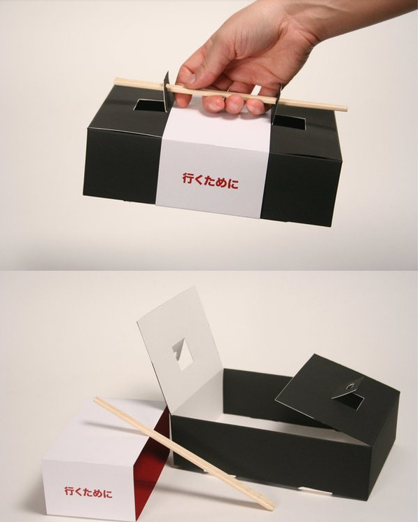 Sushi to Go Box #packaging #box