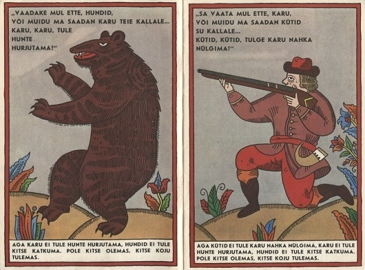 Kits Sarapikus - 50 Watts #illustration #vintage #book